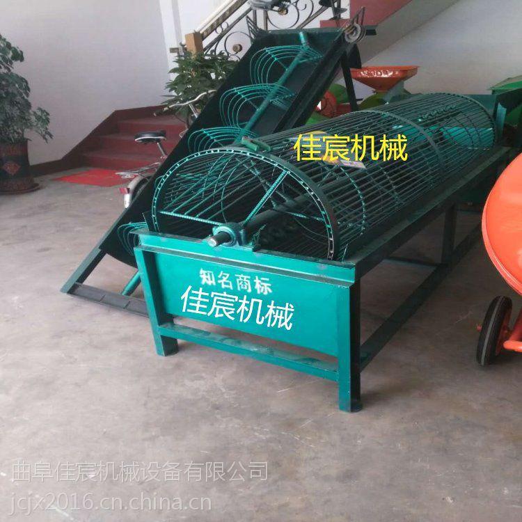 佳宸自动清洗地瓜的机器厂家 自动上料螺旋洗薯机多少钱