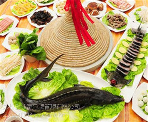 舌尖上的石锅鱼美味