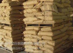 山东灌浆料厂家直销 质量保证 灌浆料