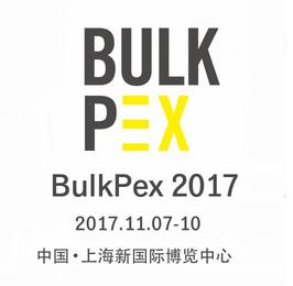 BulkPex 2017 国际整批包装机械及技术展览会