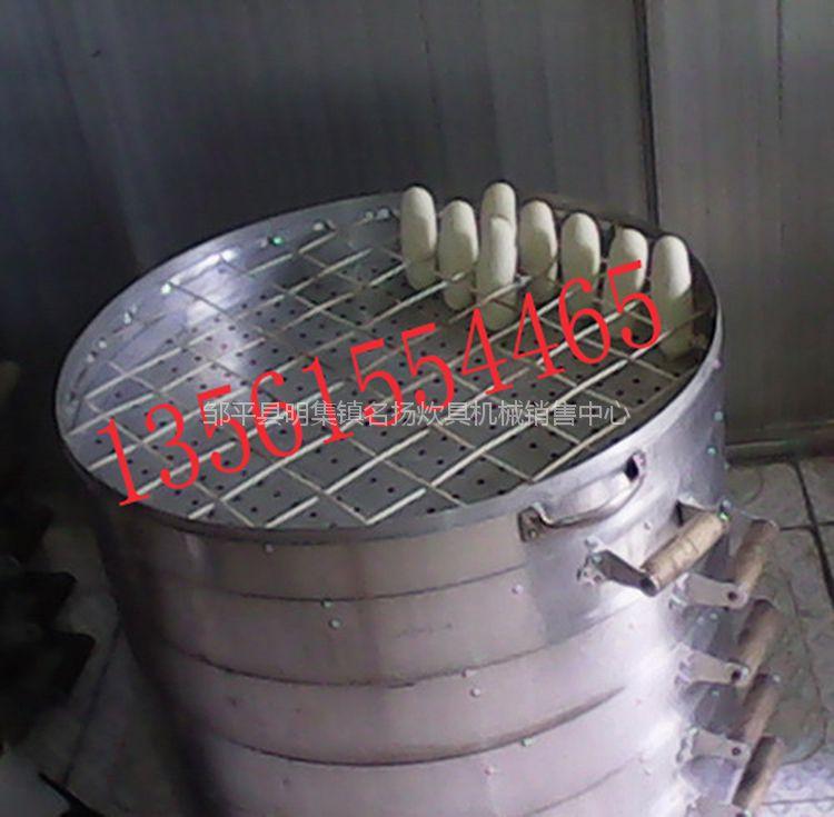 馒头蒸笼 铝签字蒸笼 定做笼屉