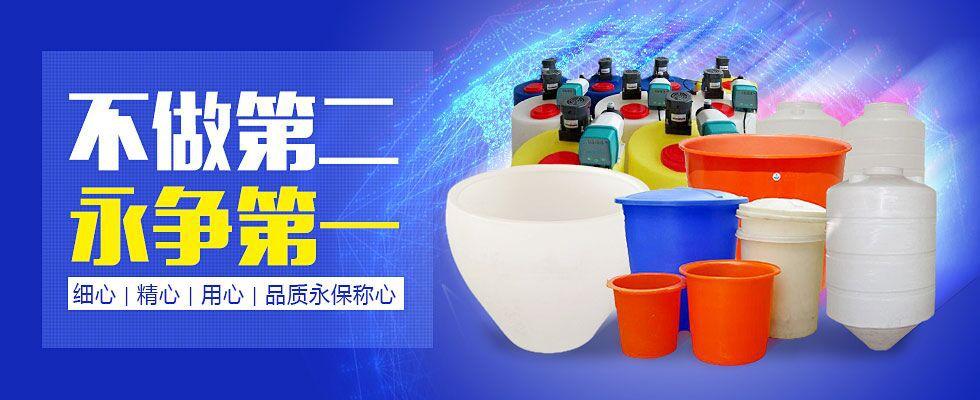 重庆市威豪塑胶容器有限责任公司