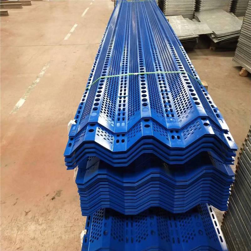 防风网障 防风网三峰型 百叶窗冲孔板