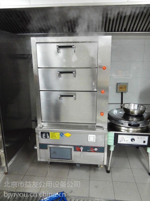 供应新型节能灶 北京益友酒店用厨房蒸箱尺寸 四门蒸饭柜
