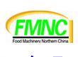 2015中国(潍坊)国际食品加工机械和包装设备展览会