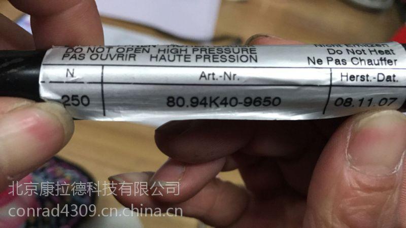 OMRON E3ZG-D62 光电传感器 无价的信任