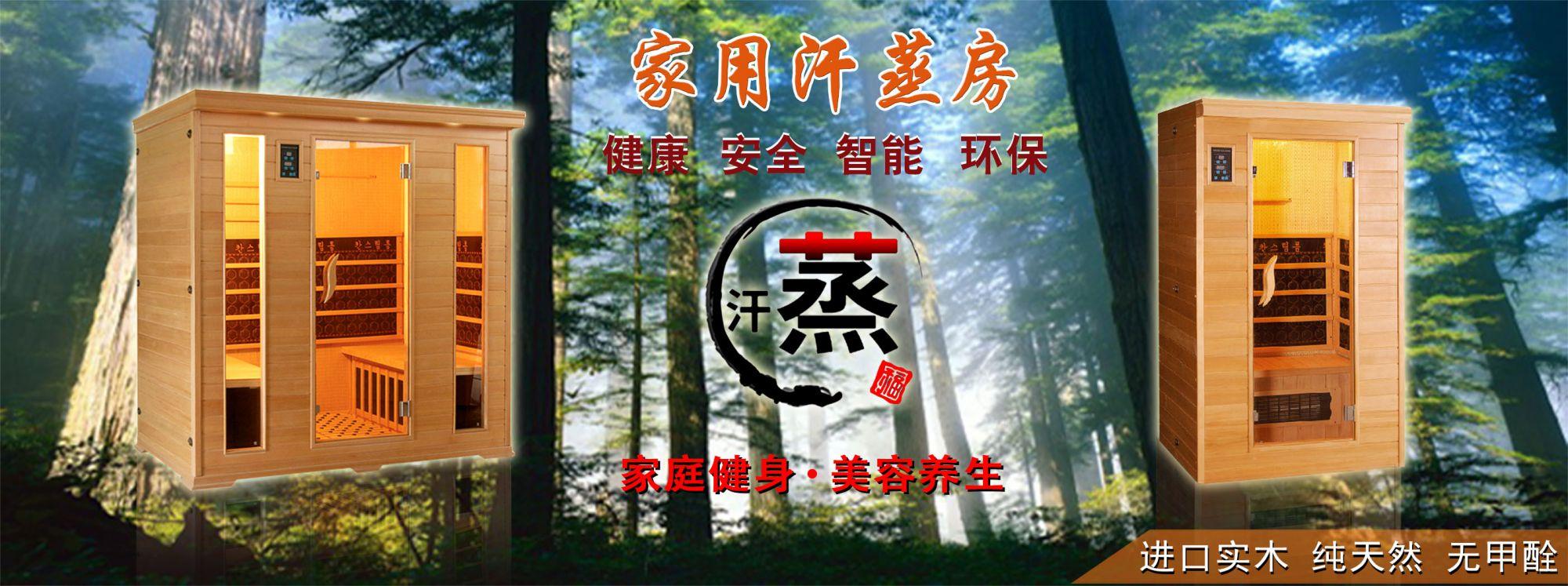 广州康瑞翔休闲设备有限公司