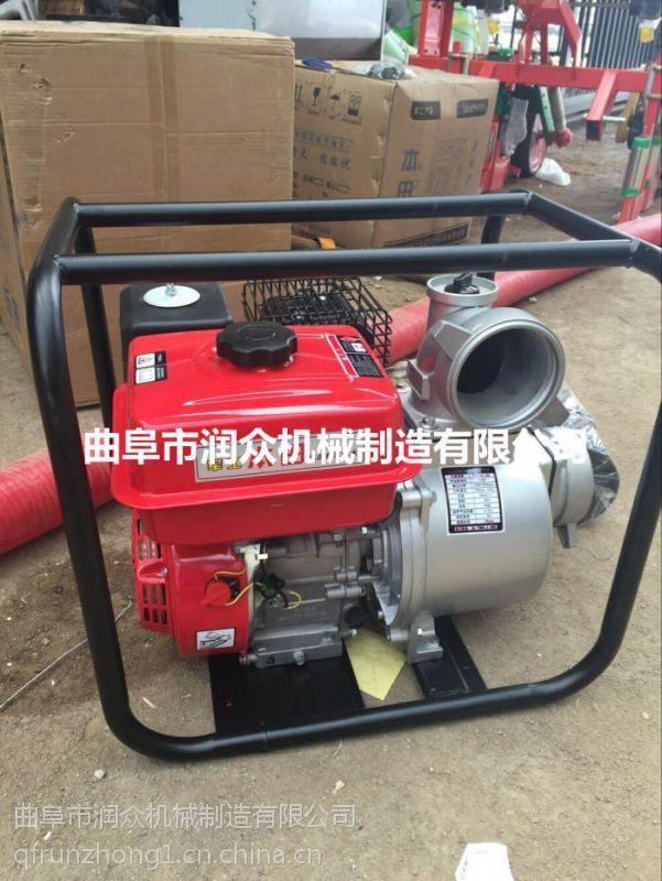 【工业抽水泵 7.5马力自吸泵 4寸抽水泵】 润众