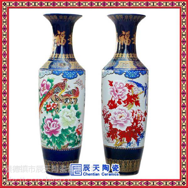 青花瓷松猴安逸图陶瓷大花瓶 纯手工刻字雕龙陶瓷大花瓶
