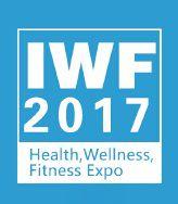 2017第四届中国(上海)国际健身、康体休闲展览会