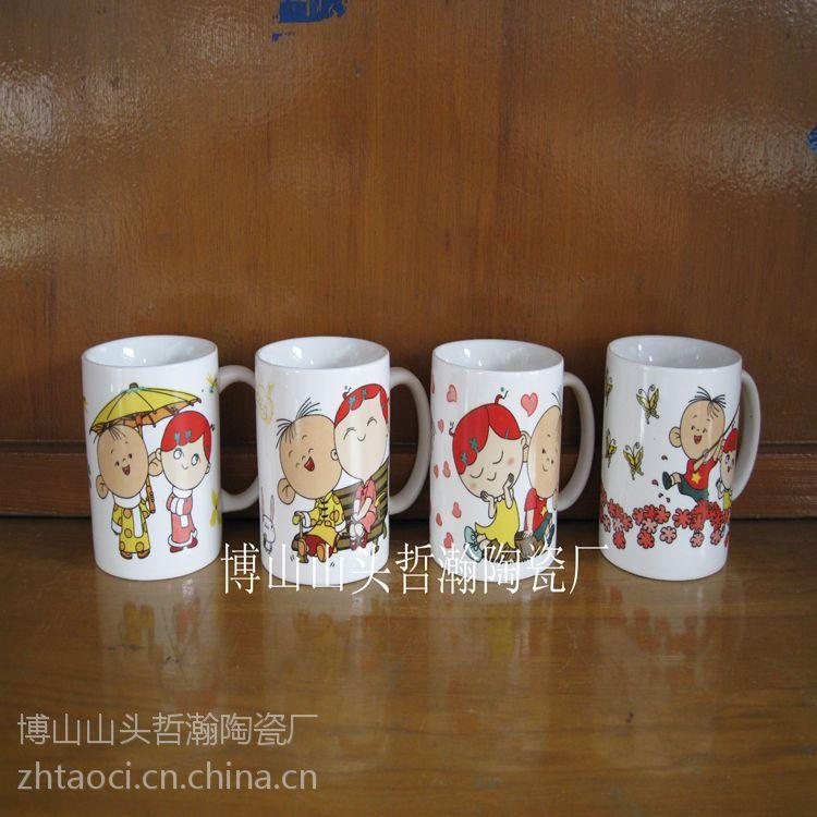 淄博哲瀚陶瓷厂批发生产镁质强化瓷马克杯 可印制logo促销礼品杯