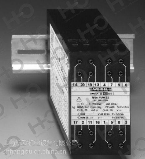PYROMATION温度变送器PYROMATION传感器
