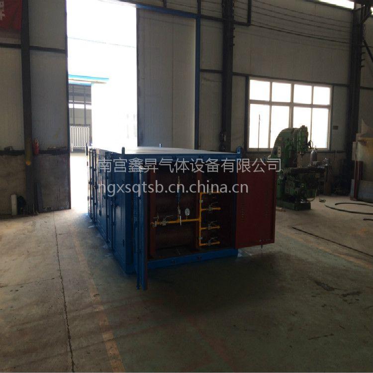 厂家供应CNG储气瓶组 压缩天然气集装格 天然气集束装置