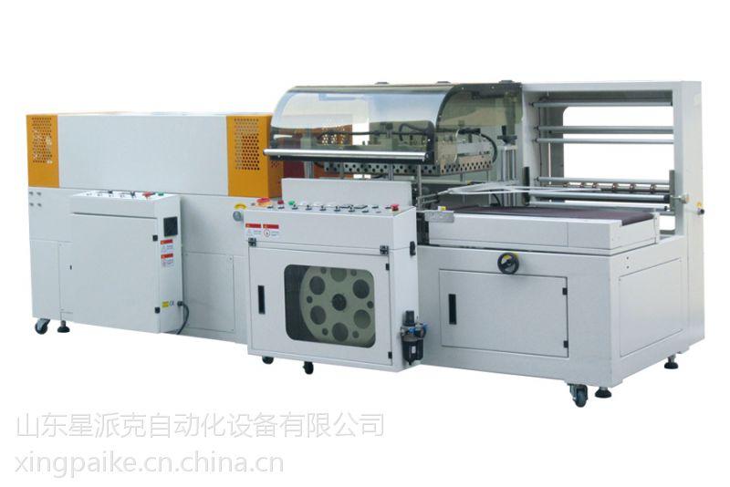 山东工艺品全自动热缩包装机家具全自动热塑包装机