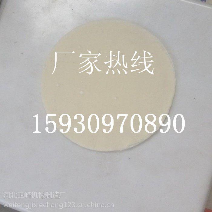 辽宁饺子皮机价格 全自动数控饺子皮机 一次成型无边角卫峰机械