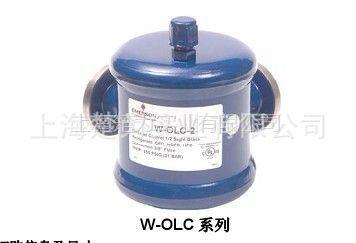 供应艾默生 w-olc-2/w-olc-4/w-olc-b wolc-2-4 机械式油平衡器图片
