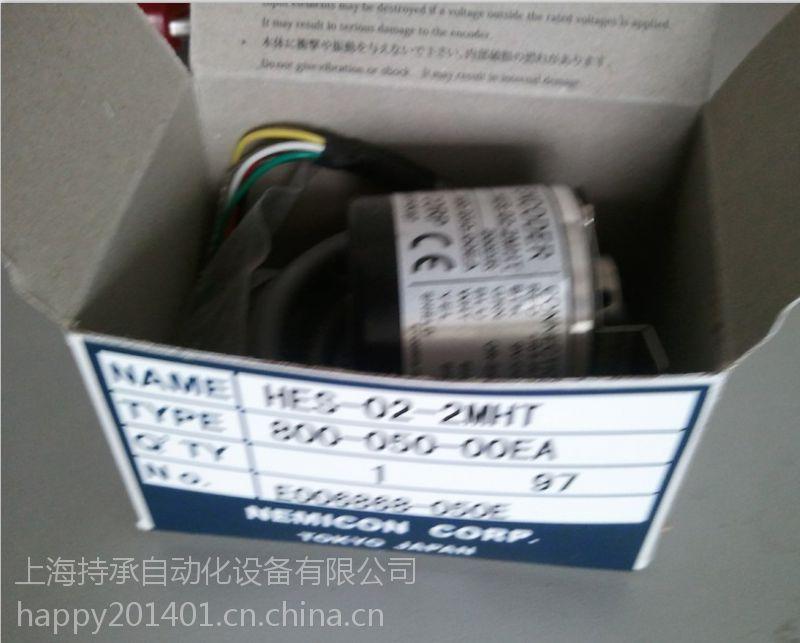供应OEW2-2048-2MC编码器设计,参数设计