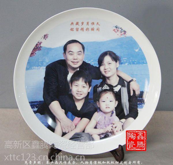 供应陶瓷盘厂家 鑫腾陶瓷