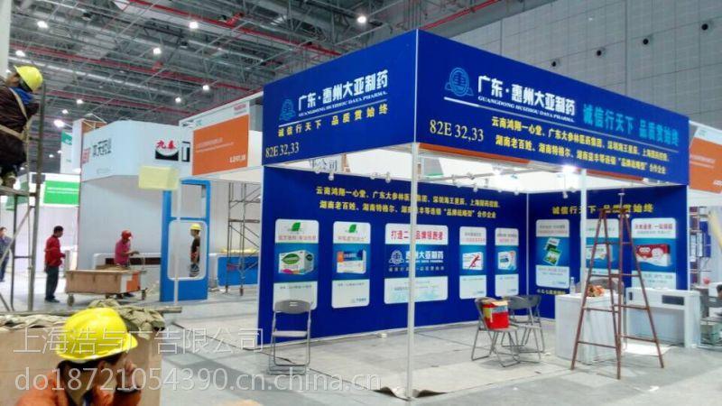 上海KT板制作/KT板写真/上海展会KT板制作(服务全国)