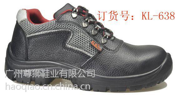 尊狮工作鞋_【尊狮 冷粘安全鞋,冷粘劳保鞋,冷粘工作鞋 型号: kl
