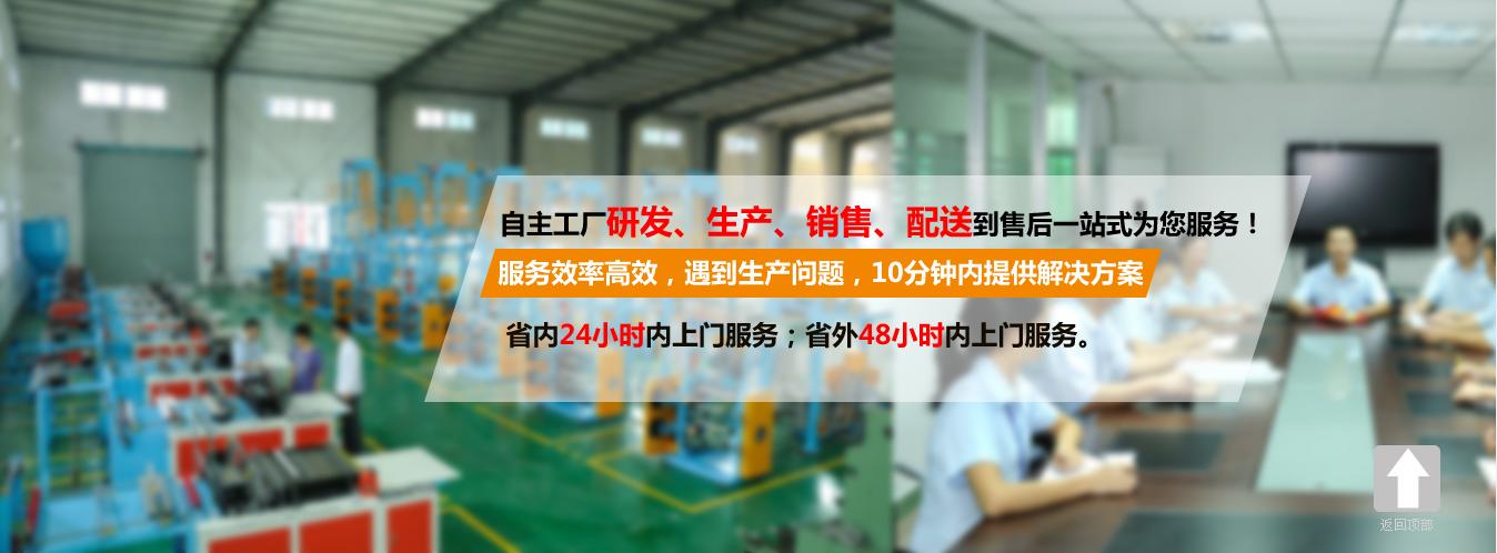 东莞市日康实业有限公司