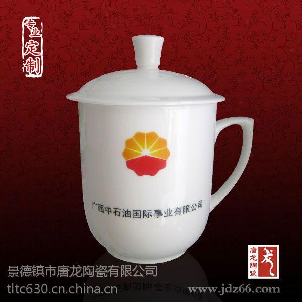 景德镇厂家专业定制陶瓷茶杯 茶杯套装 陶瓷纪念品