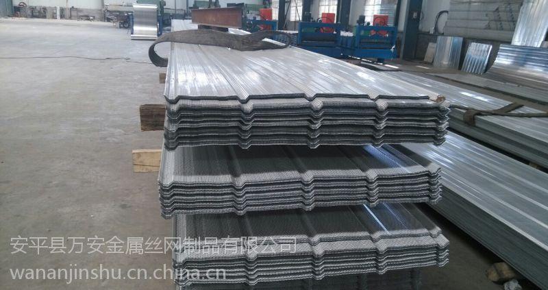 镀铝锌穿孔压型钢底板粉末喷塑底板