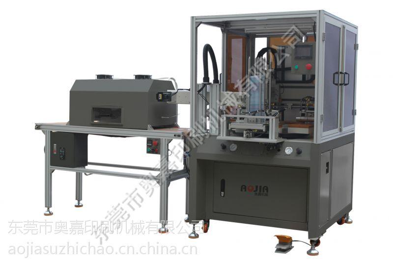 全自动手机背光板印刷丝印机