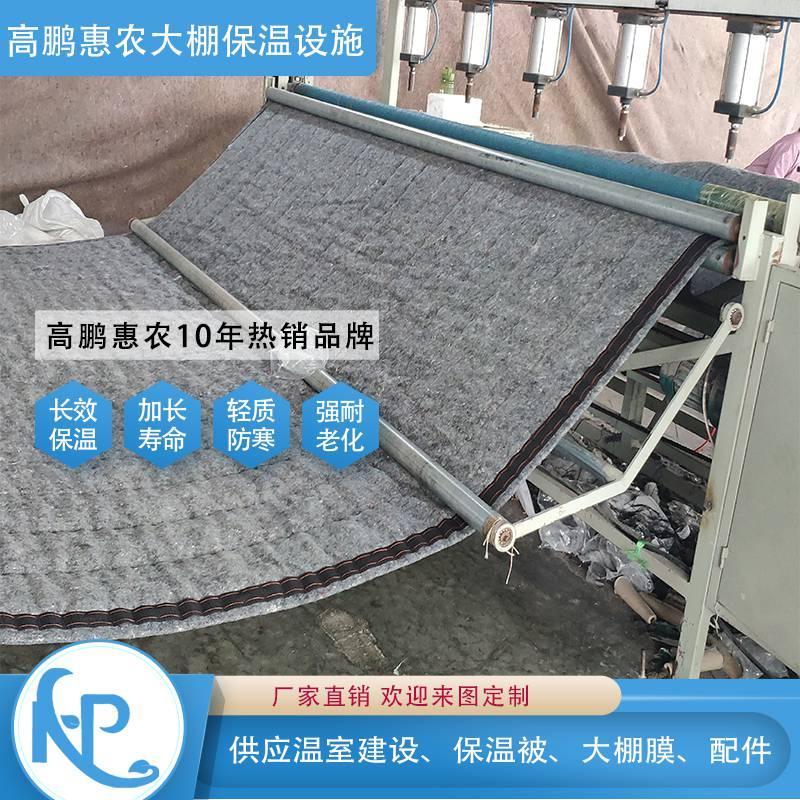 五家渠温室大棚保温棉被工艺