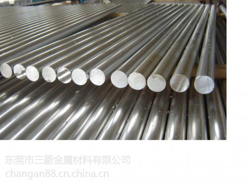 专业销售1.7149德标合金结构钢力学性能