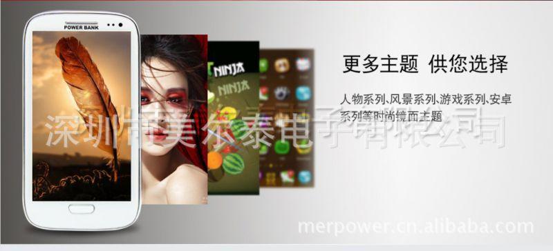 专利�y.i_供应专利 三星i9300外观 8000毫安时 商务型礼品移动电源