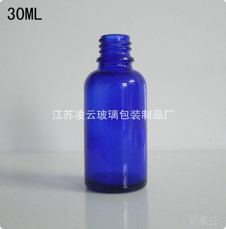 30毫升小号精油瓶蓝色玻璃瓶上海山东江苏药用v小号手提袋图片