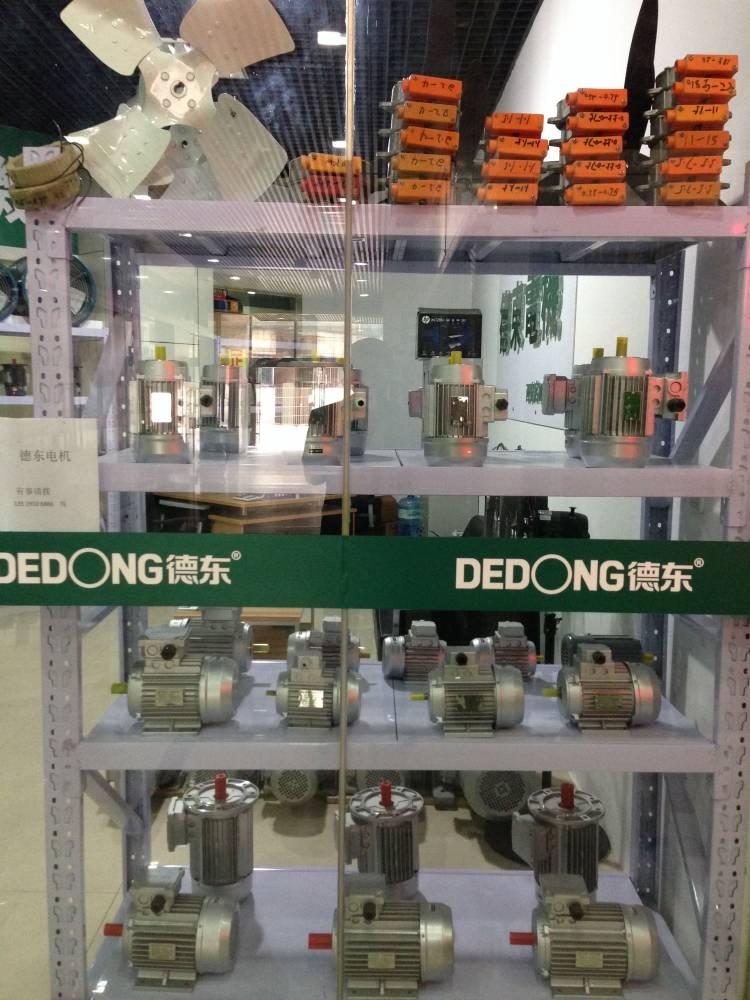 上海德东电机 厂家直销 YS132M-2 7.5KW B3 小功率铝壳电动机