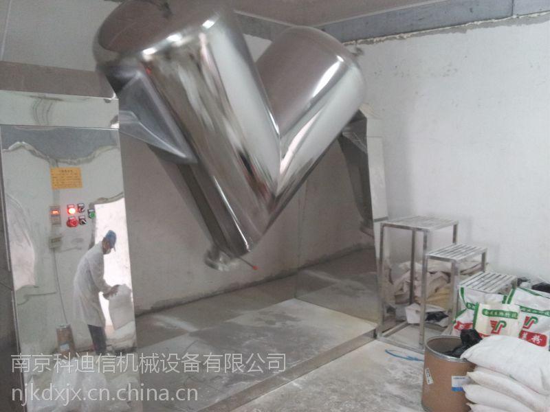 南京科迪信机械电动V型混合机生产制造商提供终身技术支持