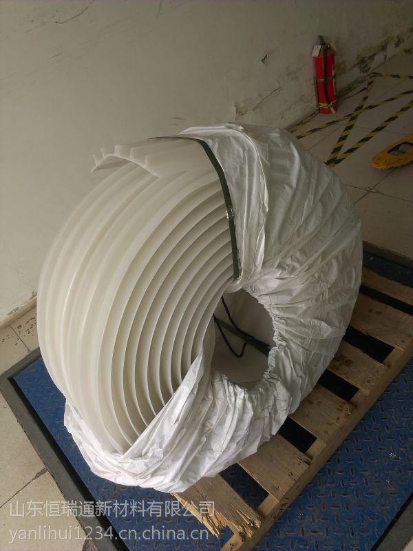 背贴式止水带 栾川 橡胶止水带厂家