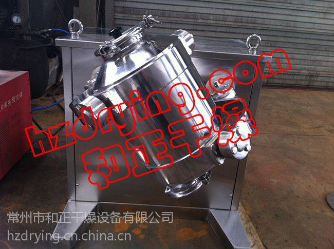 抗氧化剂混合设备 1000L三维运动混合搅拌机