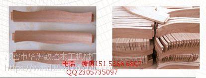 木工机床hz-02 数控开榫机选华洲,质量优