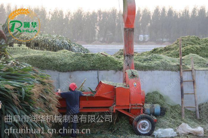 青草饲料揉搓机 润华 小型铡草粉碎机 农作物秸秆揉丝机