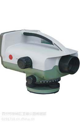 西安哪里校正测绘仪器水准仪经纬仪13772489292