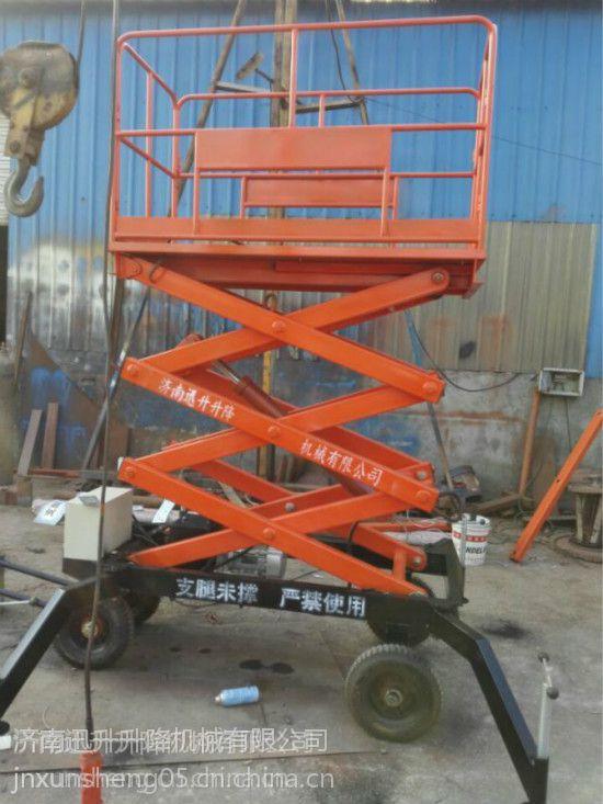 14米移动式升降机/14米简易升降机价格