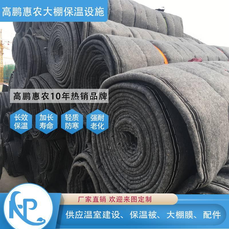 潍坊保温棉被品质质量