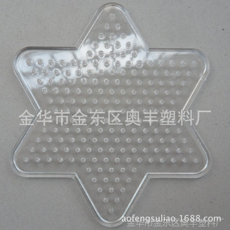 【厂家直销5mm拼拼豆豆模板 diy豆模板小六角模板图片