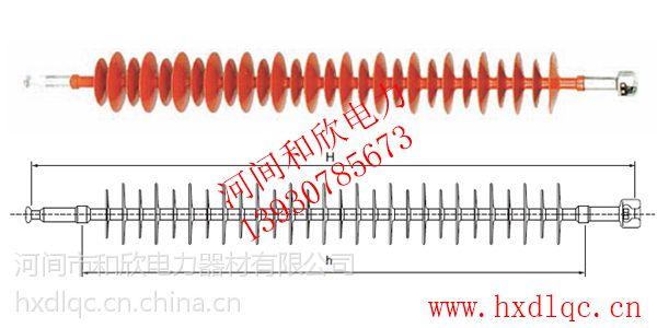 FSP-110/0.8-TQ防风偏复合绝缘子