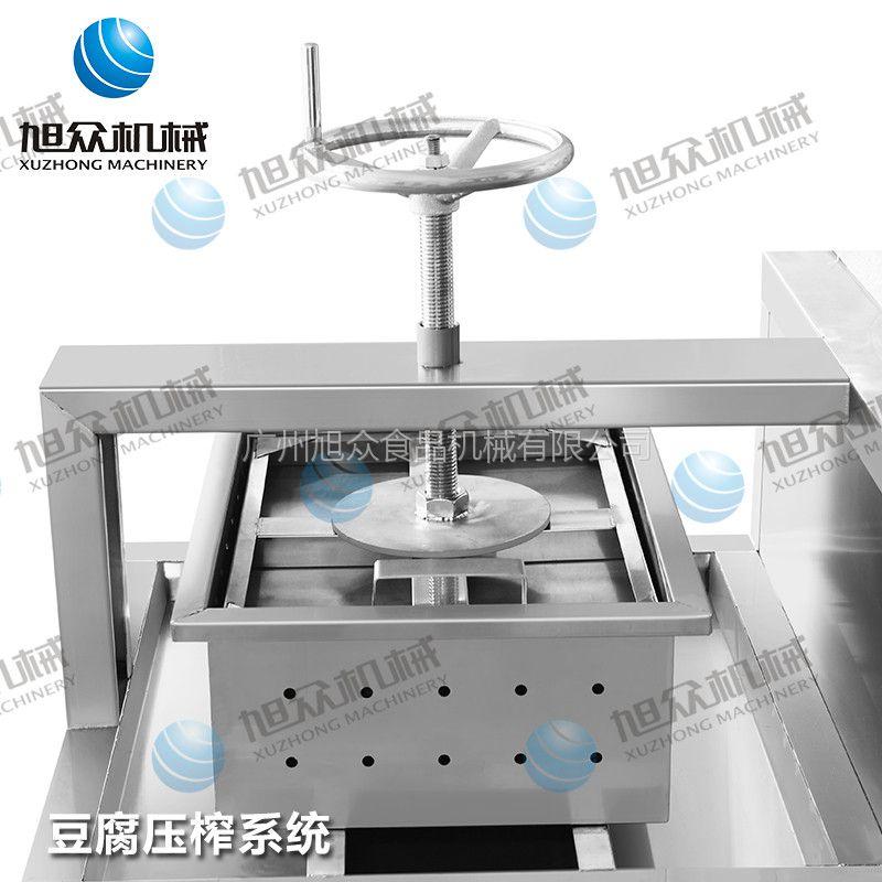 供应旭众XZ-60压榨豆腐机 多功能豆腐机