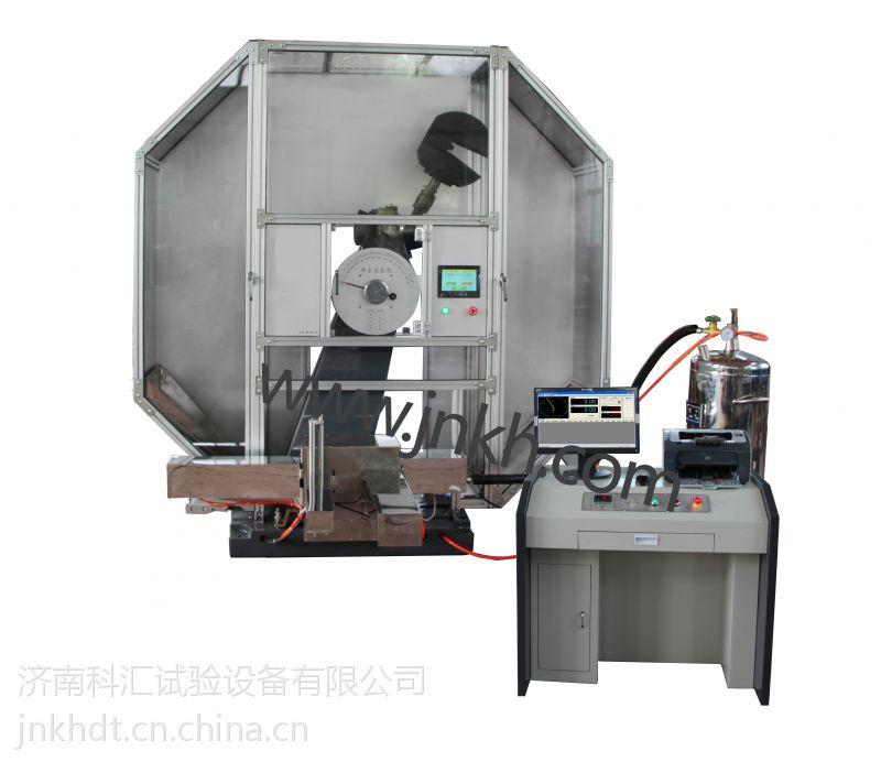 材料试验机JBW-300CD冲击试验机