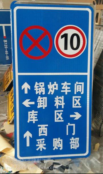 警示牌注意事项:警示牌适用范围出通标志牌 道路交通标牌 标牌加工图片
