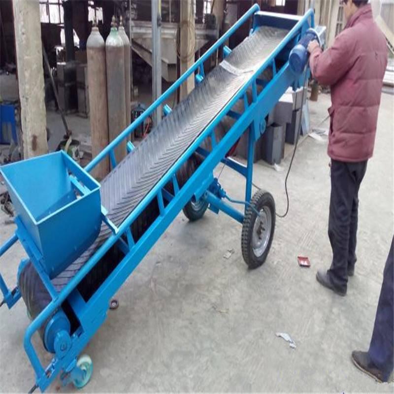 四川省峨眉山市结实耐用不破损物料粮食的皮带输送机