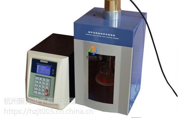 福建超声波细胞粉碎机JY98-IIIDN自产自销