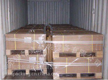 供应打包扣配套打包带/柔性集装箱编织带/环保编织打包带