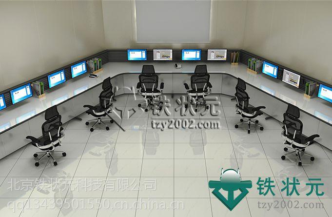铁状元Q-3,内蒙指挥调度台,控制室控制台,中控室监控台,规格1200*1000*750